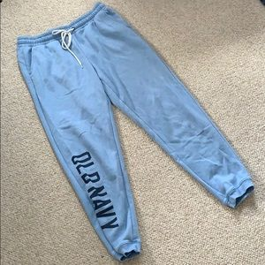 Old Navy sweatpants